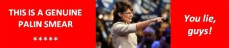 palin-smear-stick